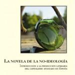lanoveladelanoideologia