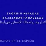 Miradas-Paralelas-1024x379