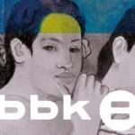bbk_noticia_bbkciudadmuseo